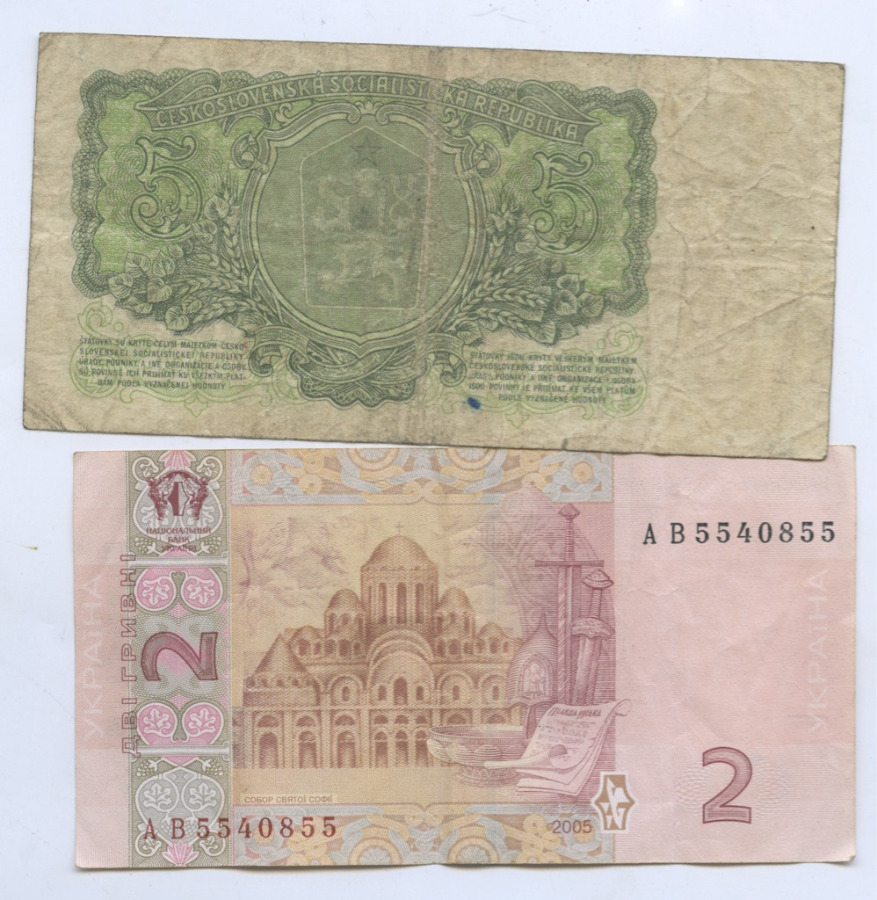 Набор банкнот (Украина, Чехословакия) 1961, 2005