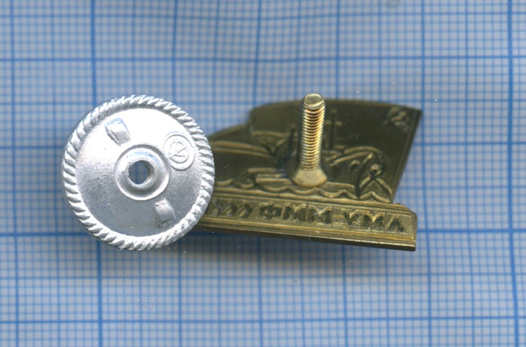 Знак «ЛМУ-ММФ СССР» (Россия)