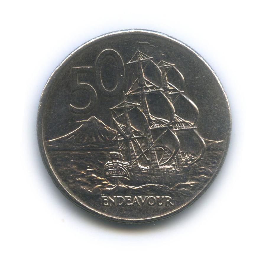 50 центов - Корабль «Индевор» 1980 года (Новая Зеландия)
