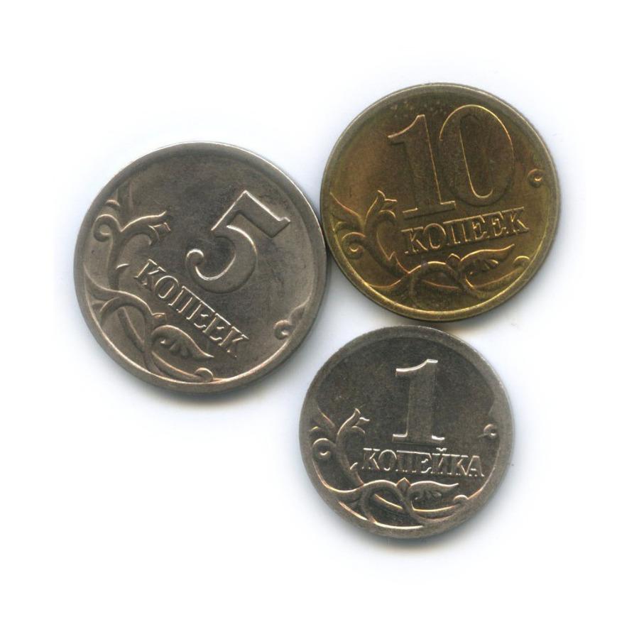 Набор монет России 2001 года СПМД (Россия)