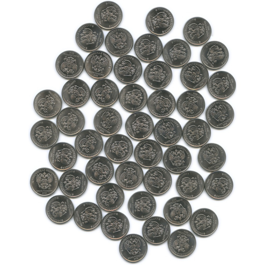 Набор монет 1 рубль (50 шт.) 2016 года ММД (Россия)