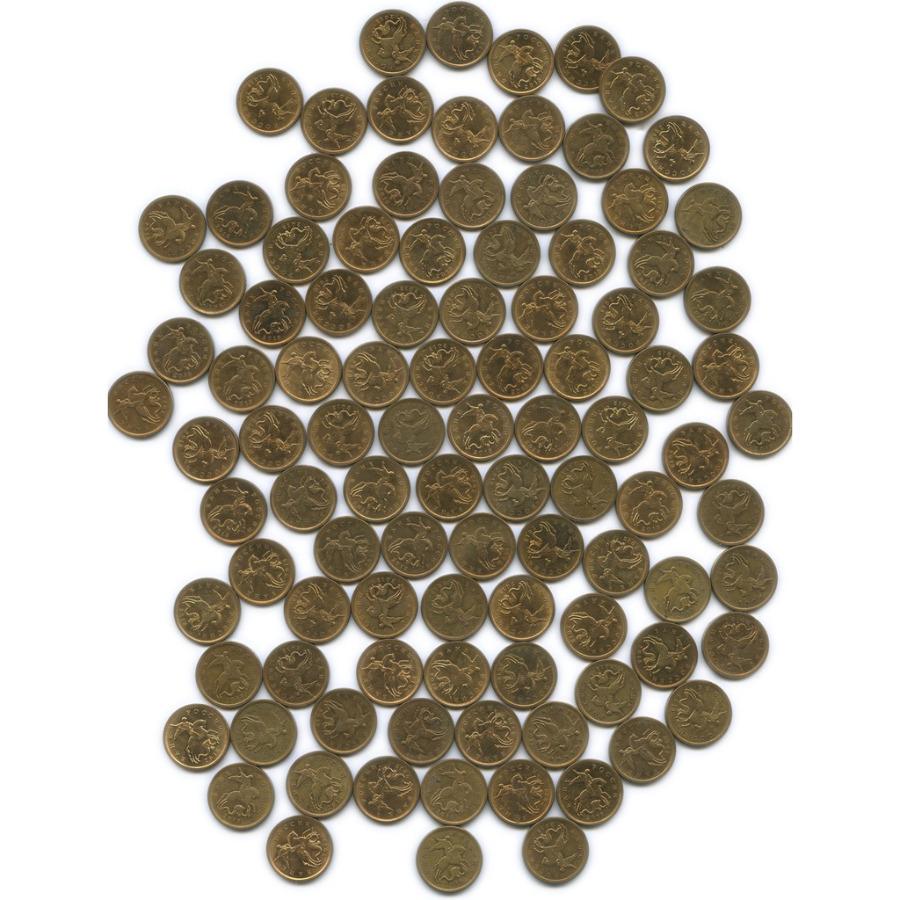 Набор монет 10 копеек (100 шт.) 2013 года СПМД (Россия)