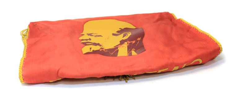 Вымпел «Победителю всоциалистическом соревновании» (55 см) (СССР)