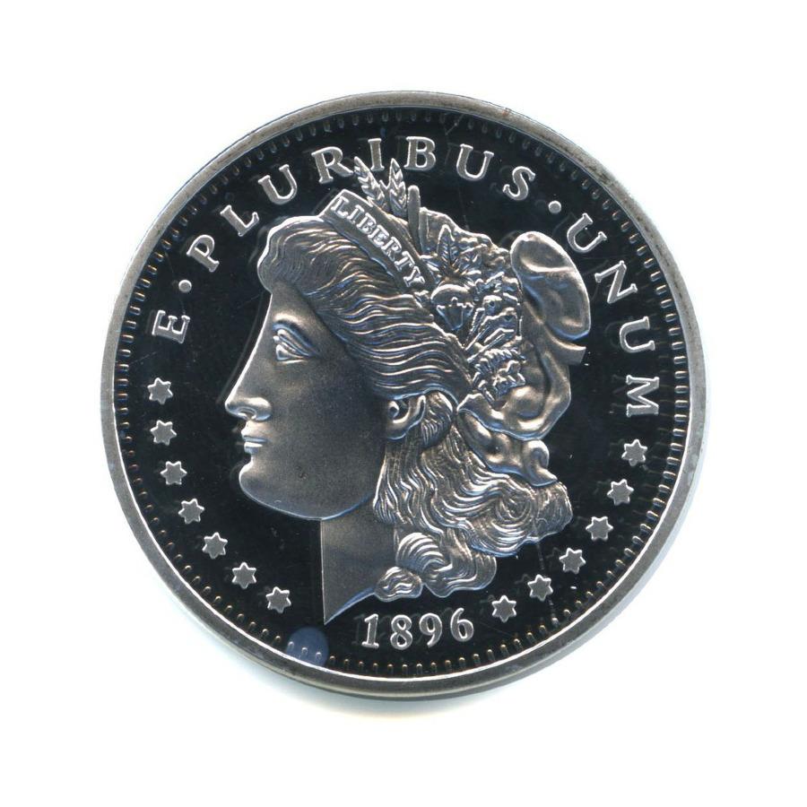Жетон «1 доллар 1896, США»
