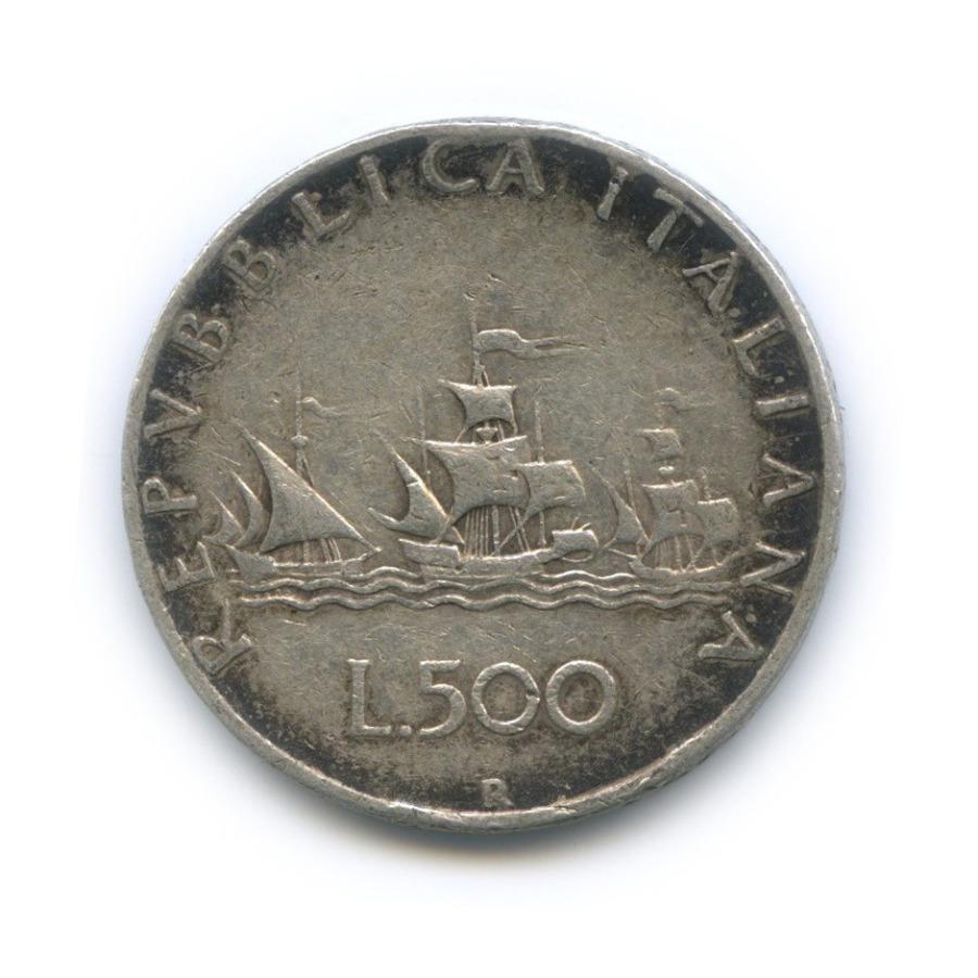 500 лир 1961 года (Италия)