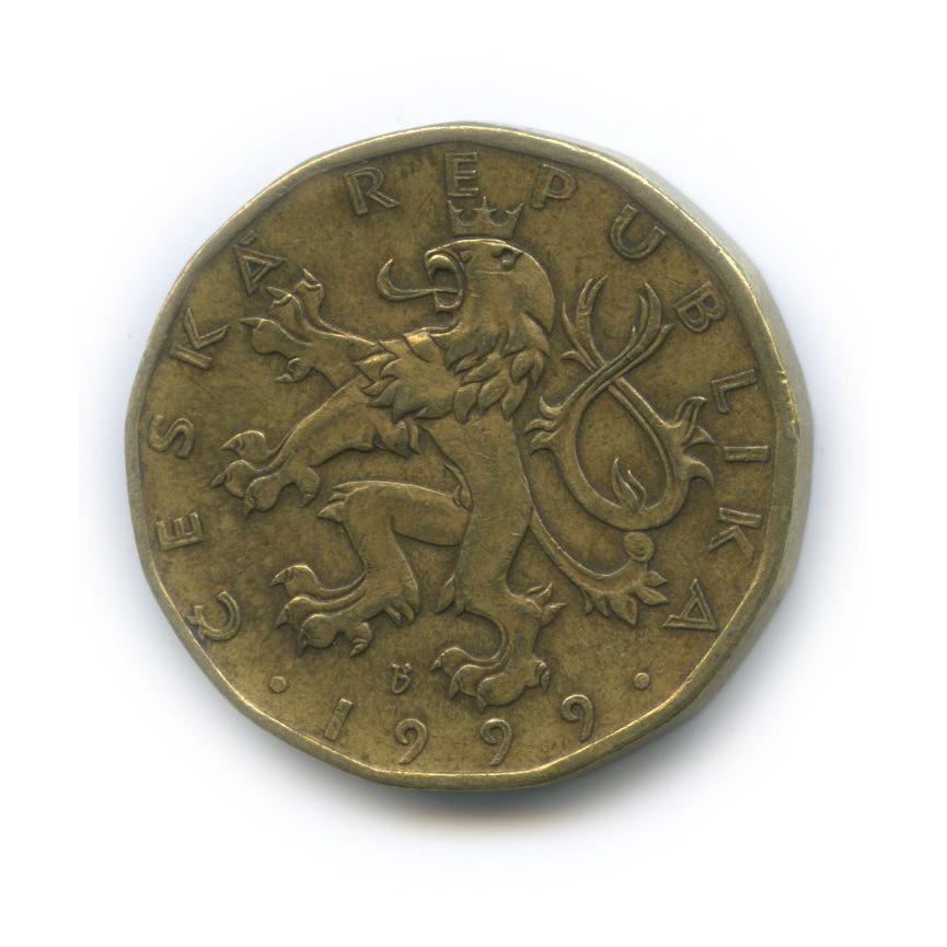 20 крон 1999 года (Чехия)
