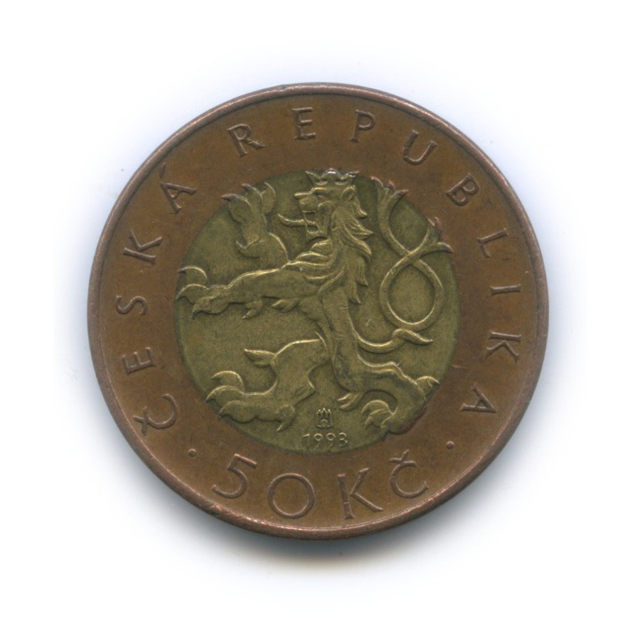50 крон 1993 года (Чехия)