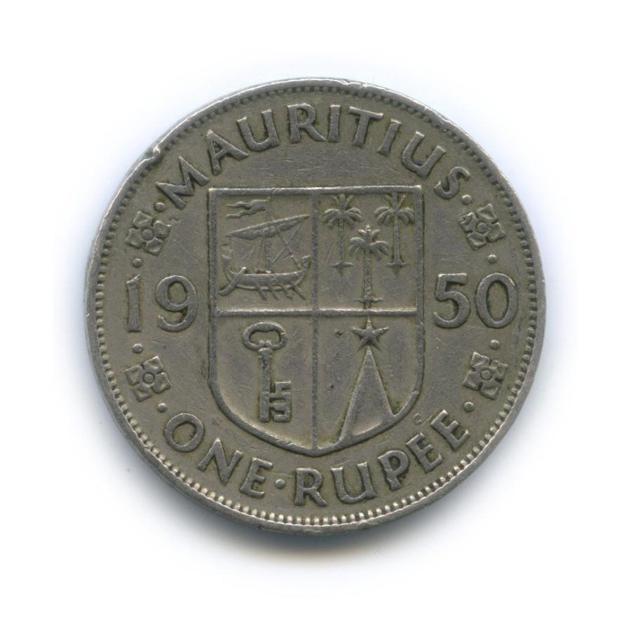 1 рупия 1950 года (Маврикий)