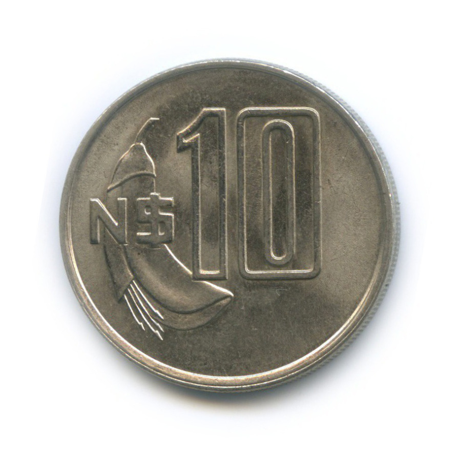 10 новых песо 1981 года (Уругвай)
