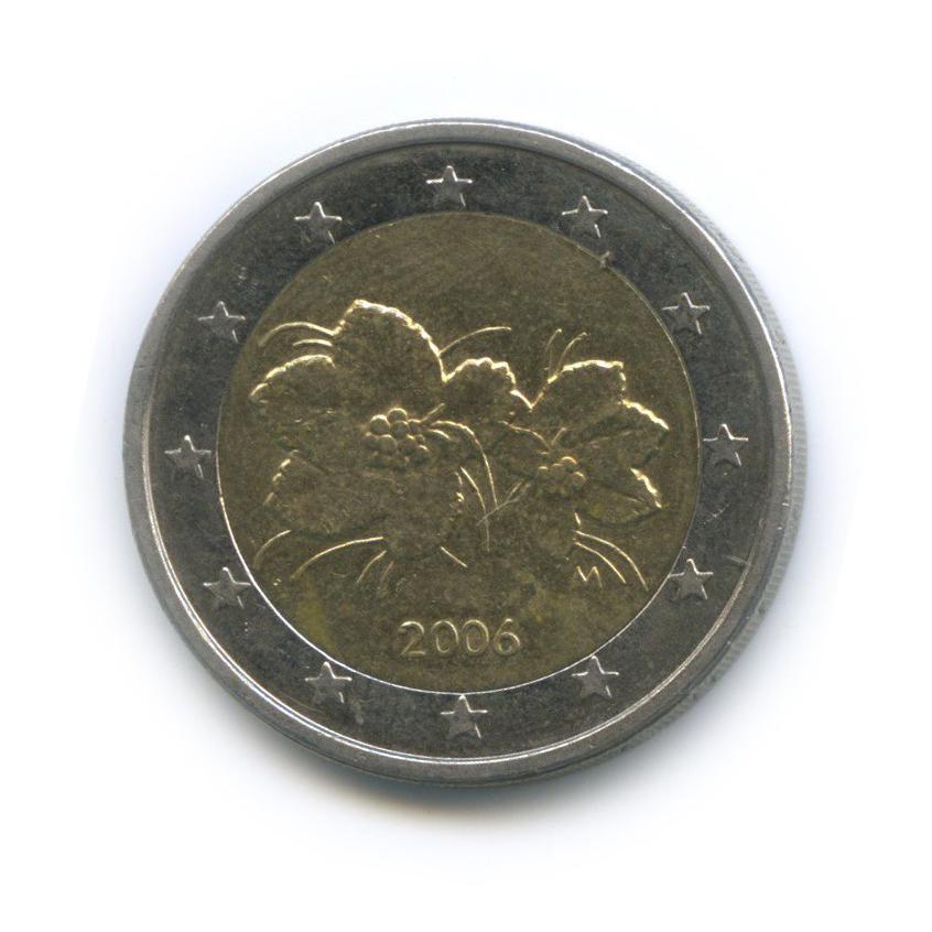 2 евро 2006 года (Финляндия)