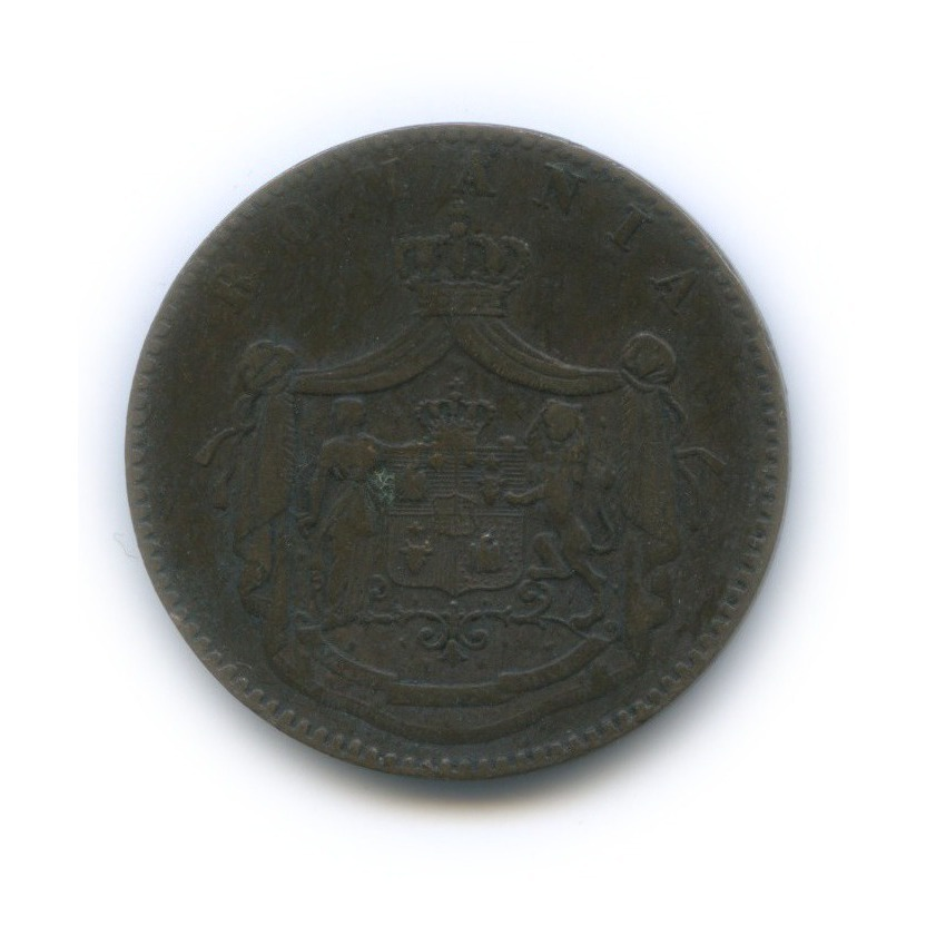 5 бани 1867 года (Румыния)