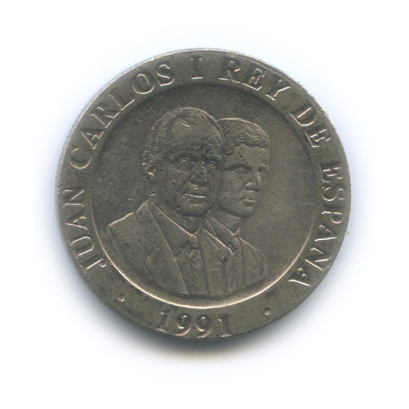 200 песет - Мадрид – культурная столица Европы 1991 года (Испания)