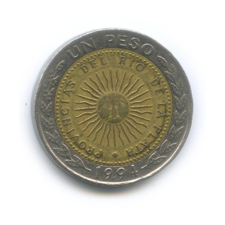 1 песо 1994 года (Аргентина)