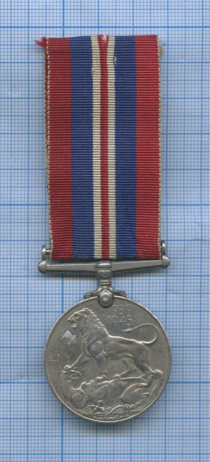 Медаль «За службу вгоды Второй мировой войны 1939-1945 гг.» (Великобритания)