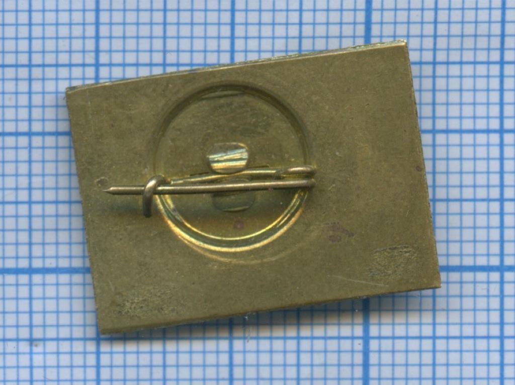 Знак «Урал - Спуск - 1993» 1993 года (Россия)