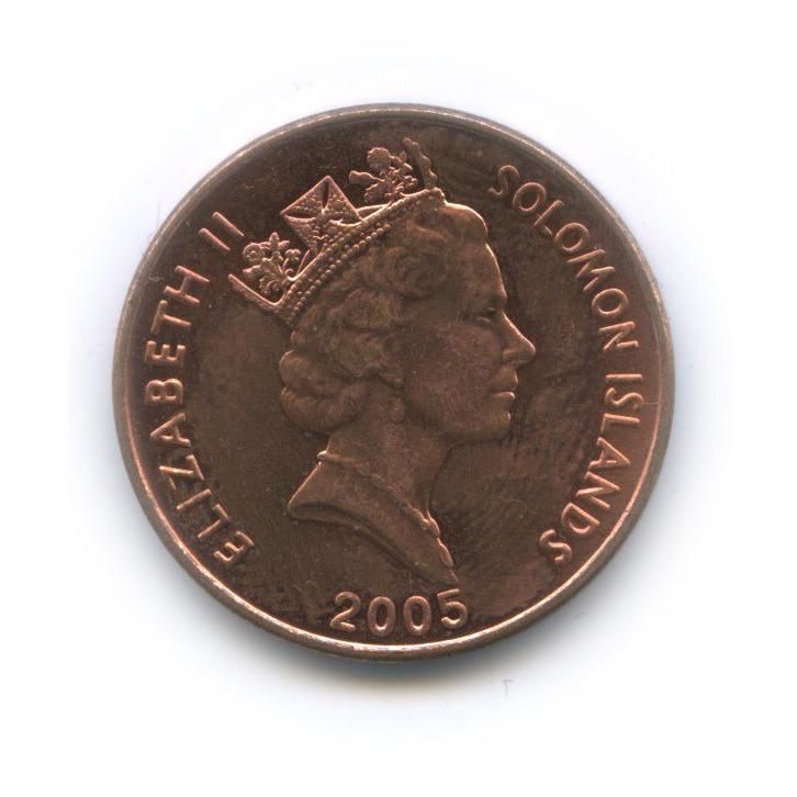 2 цента, Соломоновы острова 2005 года
