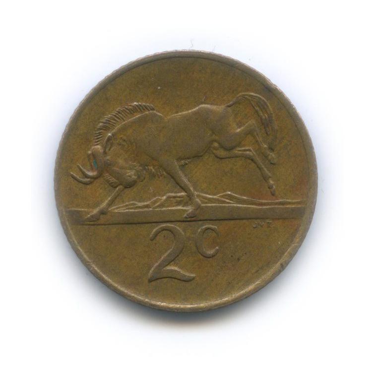 2 цента 1985 года (ЮАР)