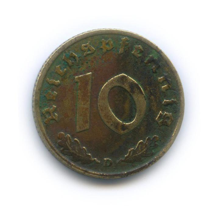 10 рейхспфеннигов 1937 года D (Германия (Третий рейх))