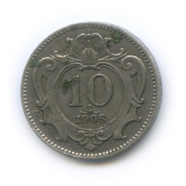 10 геллеров 1908 года (Австрия)