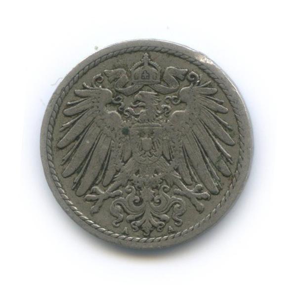 5 пфеннигов 1897 года А (Германия)