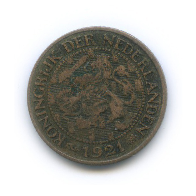 1 цент 1921 года (Нидерланды)