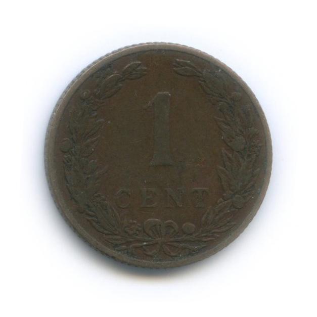 1 цент 1906 года (Нидерланды)