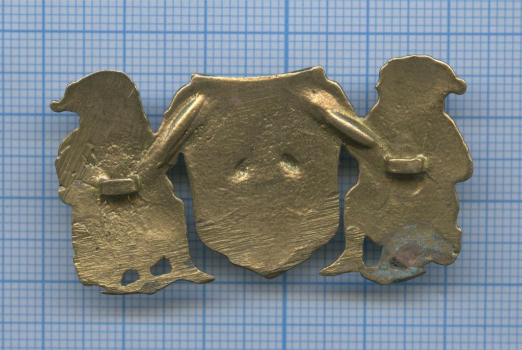 Знак «Рудокопы - 1773»