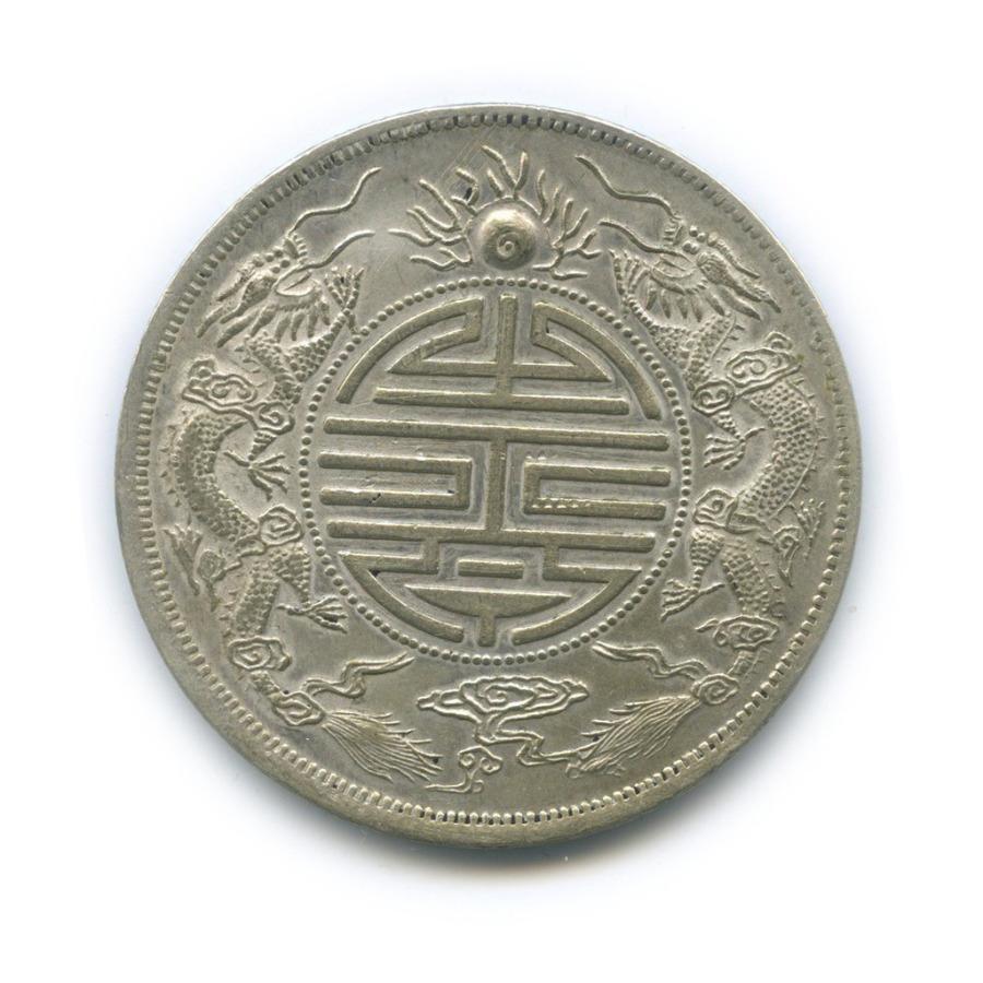 Жетон «1 доллар, Китай» (копия)