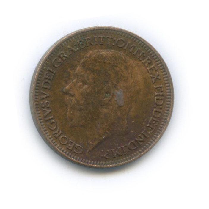 1 фартинг 1936 года (Великобритания)