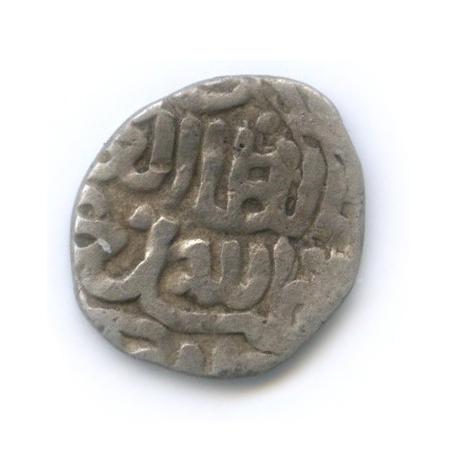 Дирхем - Абдулла-хан, чекан Орды, Золотая Орда, 770 г. х. (№340)