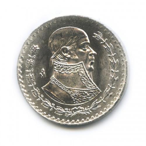 1 песо 1964 года (Мексика)