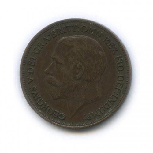 1 пенни 1919 года (Великобритания)