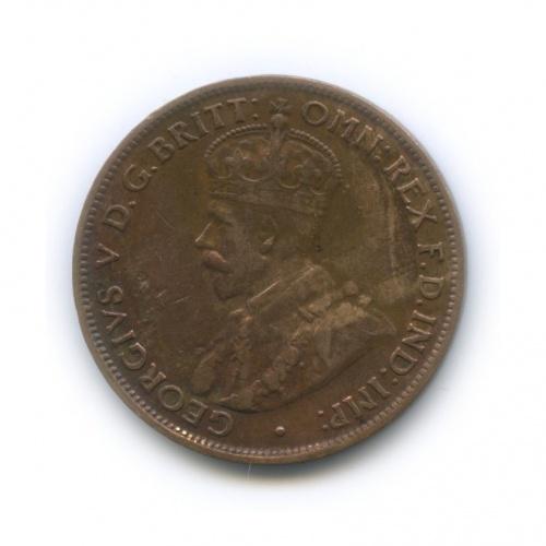 1/2 пенни 1924 года (Австралия)