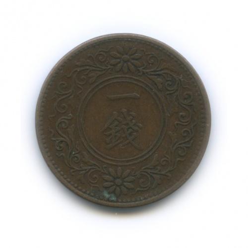 1 сен 1921 года (Япония)