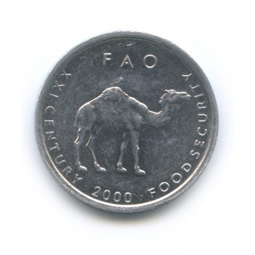 10 шиллингов - ФАО, Республика Сомали 2000 года