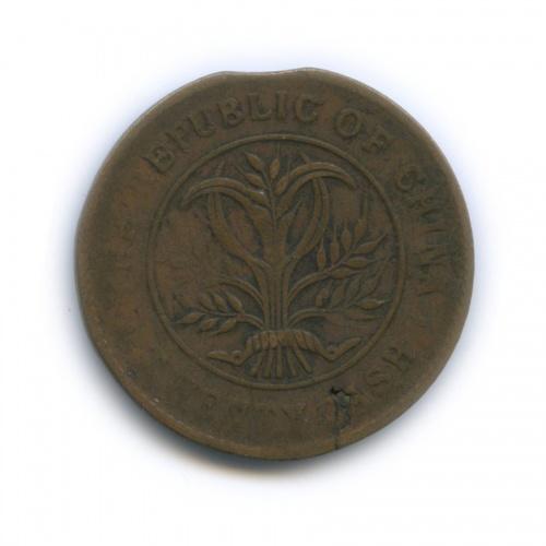20 кэш 1919 года (Китай)