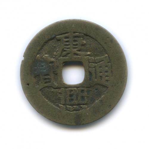 1 кэш, Канси 1667-1670 (Китай)