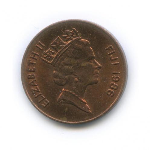 2 цента 1986 года (Фиджи)
