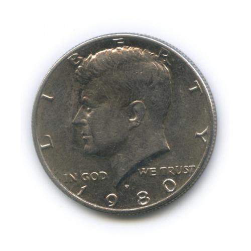 50 центов 1980 года D (США)