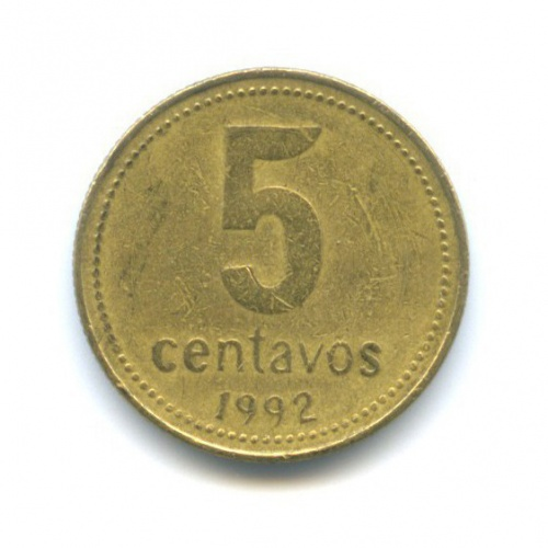 5 сентаво 1992 года (Аргентина)