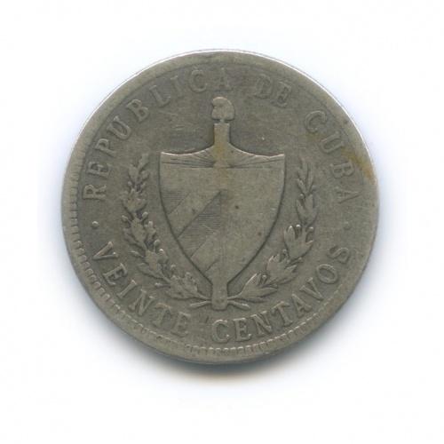 20 сентаво 1915 года (Куба)