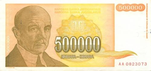 500 тысяч динаров 1994 года (Югославия)