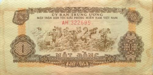1 донг (Вьетнам)