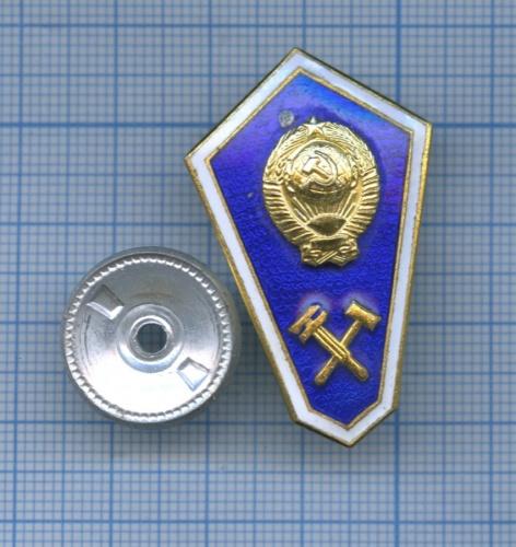 Знак нагрудный «Обокончании технического училища» (СССР)