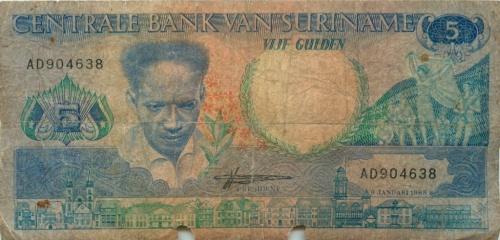 5 гульденов (Суринам) 1988 года