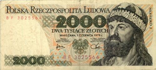 2000 злотых 1979 года (Польша)