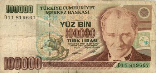 100 тысяч лир (Турция)