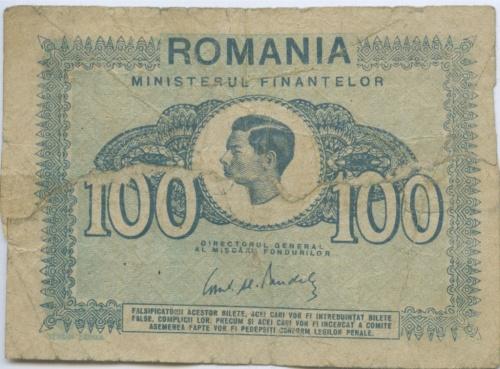 100 лей 1945 года (Румыния)