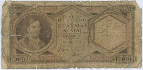 1000 драхм (Греция)