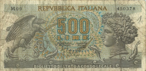500 лир 1966 года (Италия)
